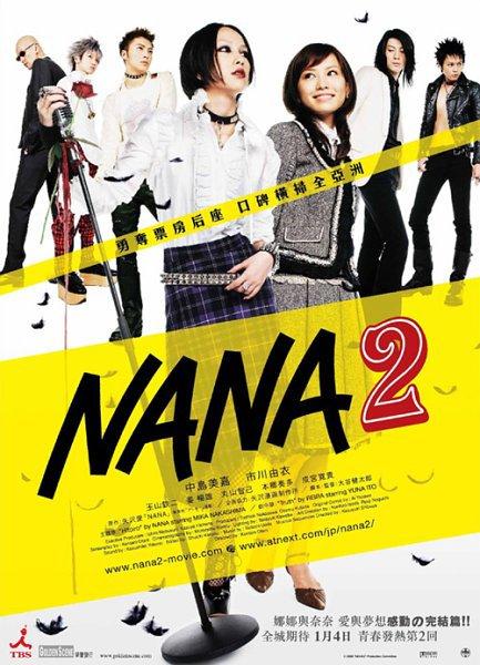 ♥ Nana II ♥