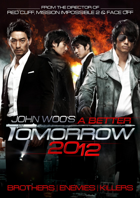 ♥ A Better Tomorrow ♥