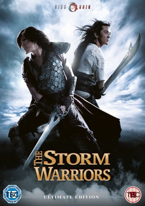 ♥ The Storm Warriors ♥