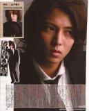 Photo de YamashitaAyumu