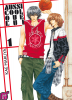 Atsushi et Yusuke (aussi cool que lui)