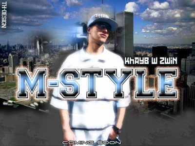 "la photo du maxi ""khayb ou zwine ""M-STYLE  AKA SIM L7ROUF"