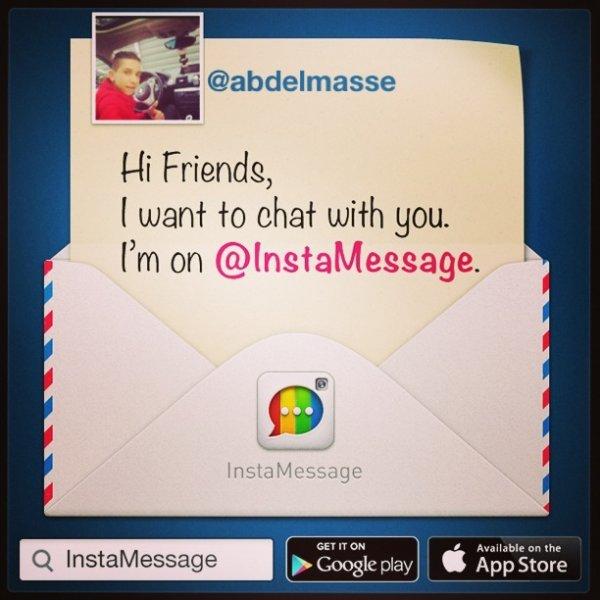 Instagram : abdel masse , :)