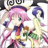 A fond sur To love Ru