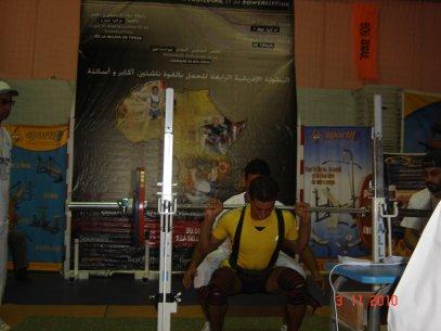souheyb                                     في البطولة الافريقية