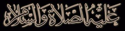♥♦ C'est Mohammed ♦♥