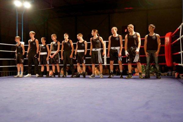 gala de boxe novembre 2012