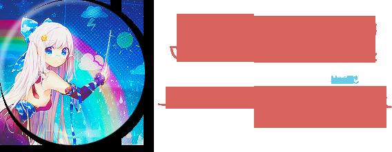 Article o8 l SourceManga L'Officiel l Tutoriel - Création d'une bannière avec une Image