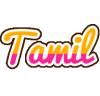 tamil-music