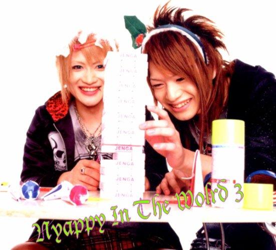 Blog de xx-an--cafe-xx