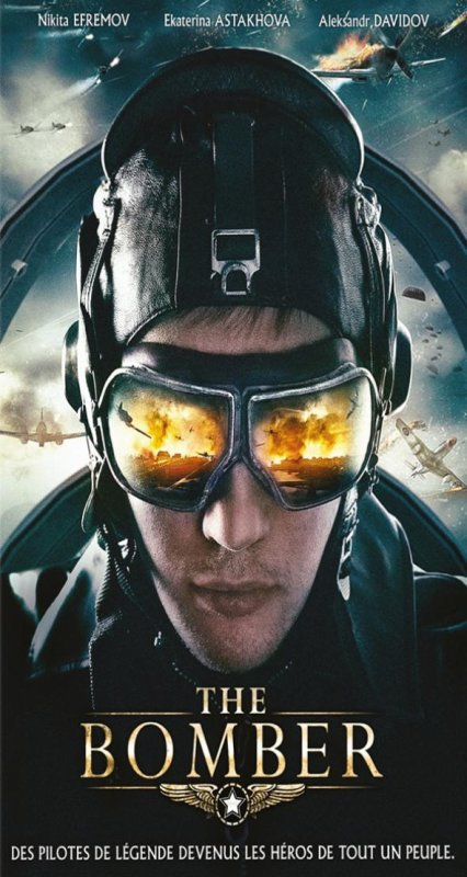 nouveau film the bomber