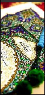 & Que le Dine vos illumine(...)    L'imam et le conducteur.