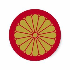 Le Chrysanthème et le japon une grande histoire