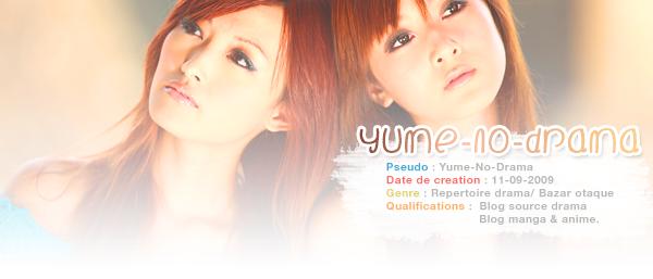 yume-no-drama