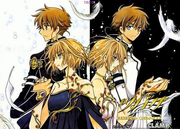 Shaolan&Sakura ~ Shaolan&Sakura (clone)