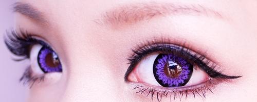 Petite astuce pour un grand effet, pour avoir de grands et beaux yeux...