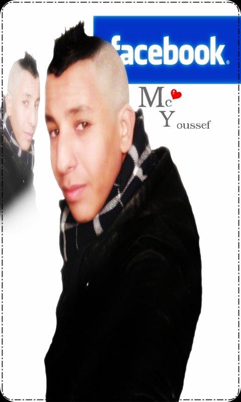 tanger youssef