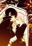 Photo de FanFic-Souleater-Love