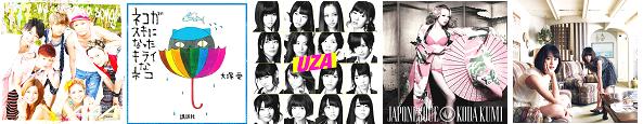 J-Music 2012  ▶ Coup de ♥ → Car ça fait plaisir de partager