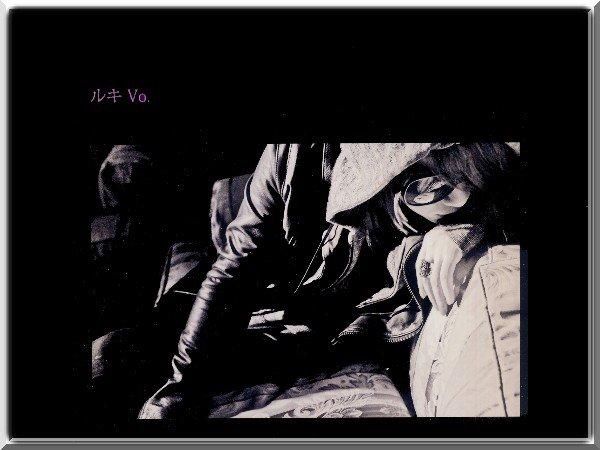 Chapitre 79 - Headache Relation hip : Aime moi #2