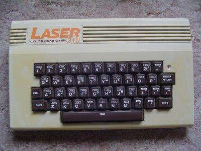 Un passage en douce : le VTech Laser 310