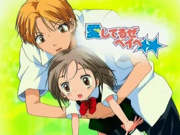 『 Aishiteruze Baby 』