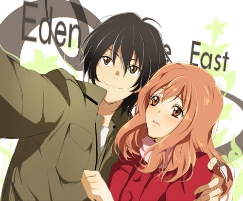『 Higashi No Eden / Eden of the east 』