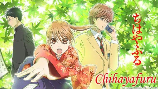 『 Chihayafuru 』