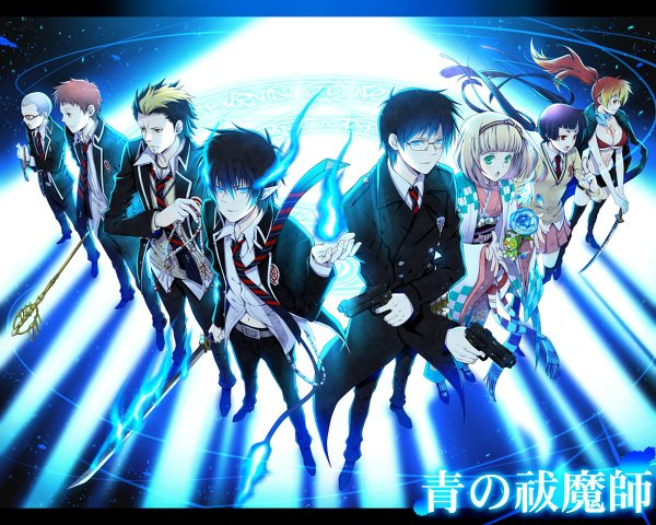 『 Ao no Exorcist / Blue Exorcist 』