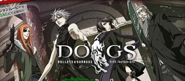 『 Dogs: Stray Dogs Howling In The Dark 』