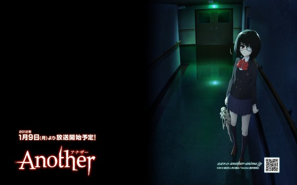 『 Another 』