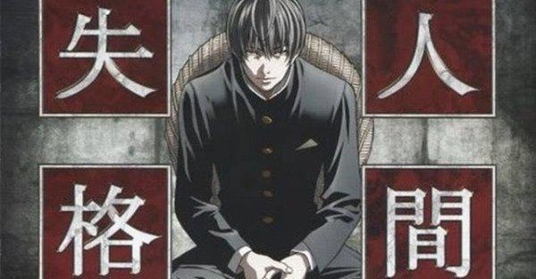 『 Aoi Bungaku Series 』