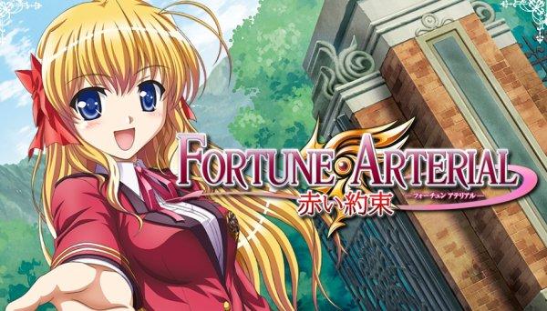 『 Fortune Arterial: Akai Yakusoku 』