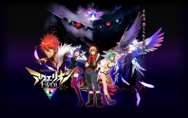 『 Aquarion Evol 』
