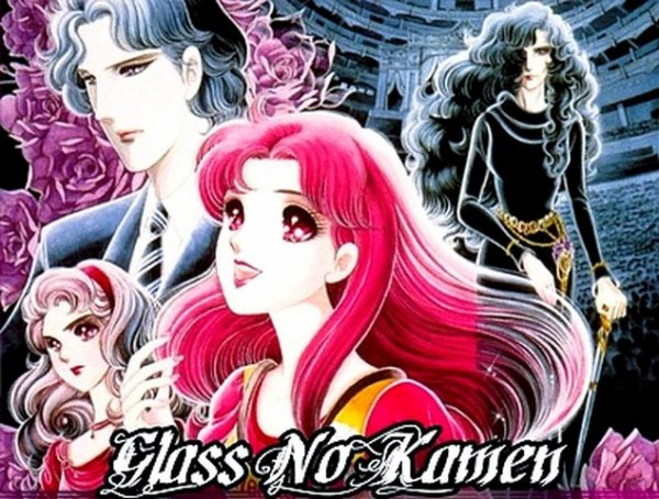 『 Glass no Kamen (1984)  』
