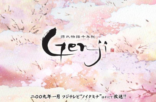『 Genji Monogatari Sennenki 』