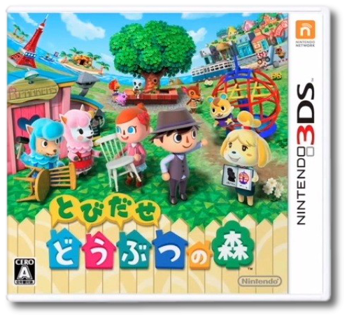 NOUVEAU BLOG sur Animal Crossing 3DS