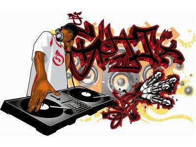 DJ SKILL™