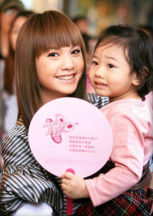~~Rainie Yang élue star taïwanaise la plus Jolie dans un magazine americain~~