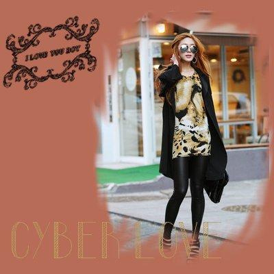 Cyber Love ► Chapitre 4 ○ Le commencement