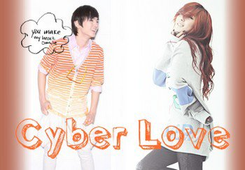 Cyber-Love ► Chapitre 6 ○ You make my heart smile