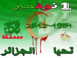vive l'algerie