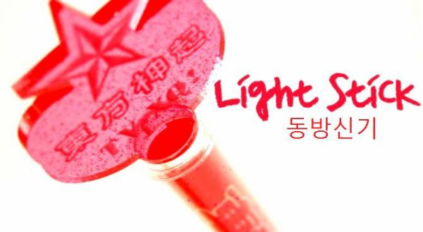CHAPITRE III : RED LIGHTSTICK, RED OCEAN