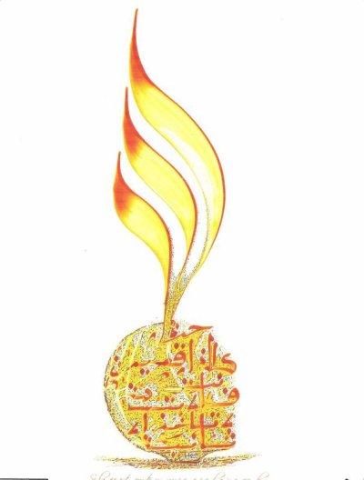 arabe kaligraphe