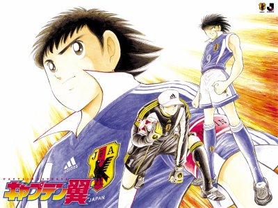 """Mon favoris """"Captain tsubasa"""" !!"""