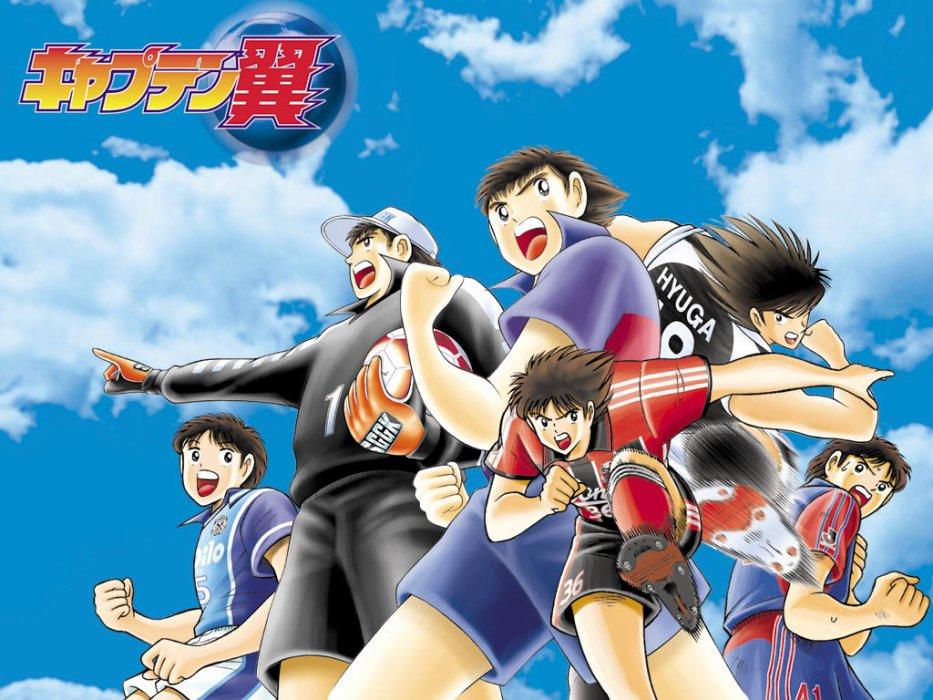 captain tsubasa & co , Japan, Manga & co !