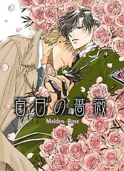 Maiden rose : Un yaoi avec des scenes sexuel douces est hard . Une tres belle histoire ! J'en suis charmer ^^