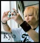 Photo de Akio-japan