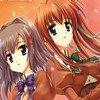 ♣ Akane Iro ni Somaru Saka ♣