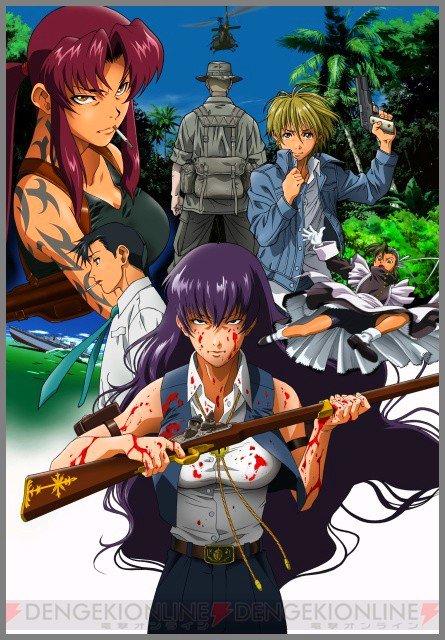 ☆ Black Lagoon : Roberta's Blood Trail Oav  Saison III  ☆